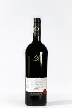 """Rượu vang đỏ ChiLe – CASADONOSO -""""D"""""""